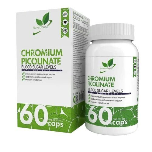 NaturalSupp Chromium Picolinate (60капс)
