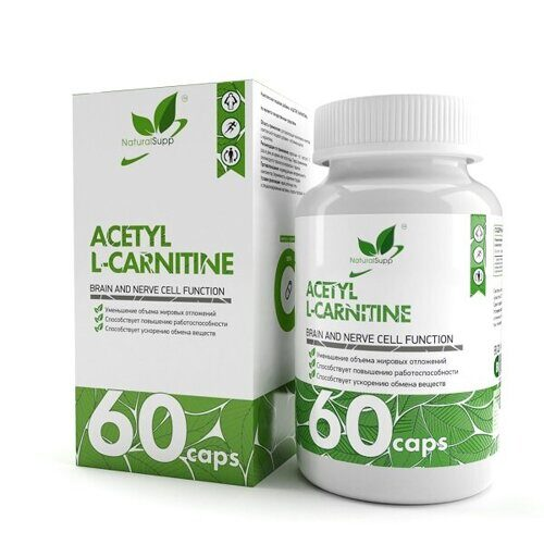 NaturalSupp Acetyl L-Carnitine (60капс)
