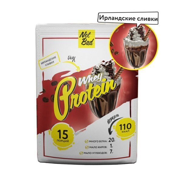 NotBad Whey Protein (450гр)