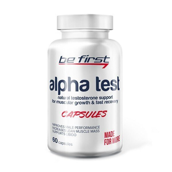 Be First Alpha Test (60капс)