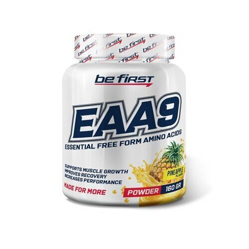 Be First EAA9 Powder (160гр)