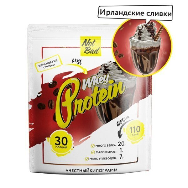 NotBad Whey Protein (1000гр)